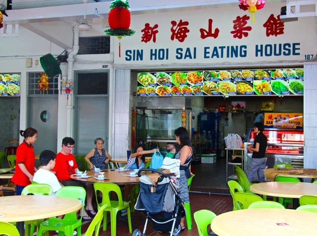 Sin Hoi Eating House @ East Coast Road