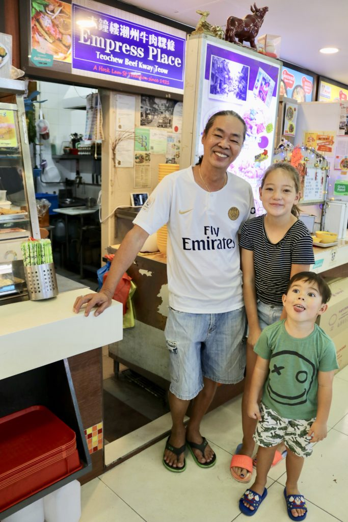 Empress Place the end of an era for Siglap, the start for Timbre+